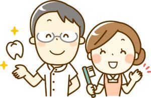 定期検診のすすめ