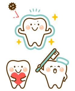歯を磨こう
