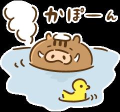 お風呂で保湿